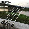 Купить удилища для рыбалки GHOTDA