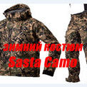 Зимний костюм для рыбалки купить