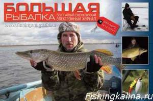 Как рыбачить джигом советы
