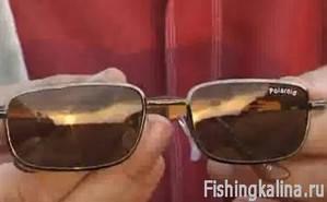Поляризационные для рыбалки очки