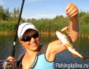Женская рыбалка на окуня