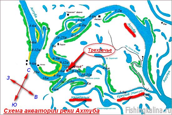 Акватория реки Ахтуба с глубинами