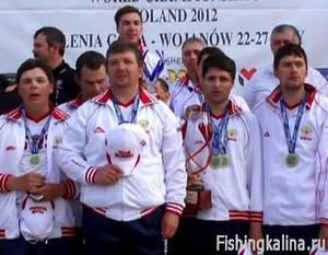 Россия - чемпион Мира по береговой ловле на спиннинг 2012 года