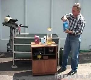 Приготовление топливной смеси для лодочного мотора