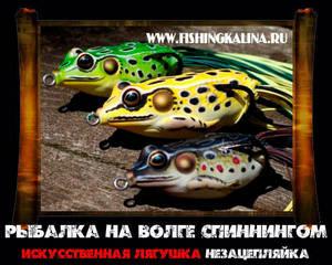 Искусственная лягушка приманка незацепляйка для результативной рыбалки на щуку